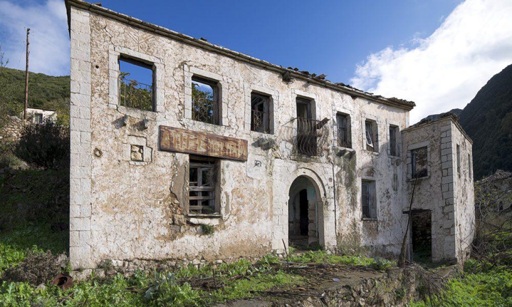Εγκαταλελειμμένο χωριό Πέστιανη
