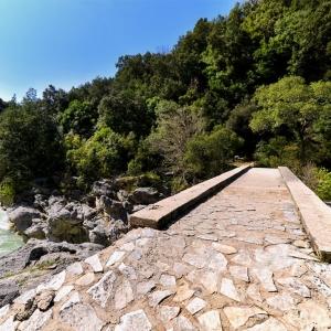 Σκάλα Τζαβέλαινας