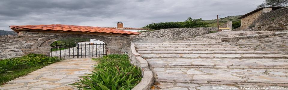 Γηρομέρι - Γιρομέρι Θεσπρωτίας